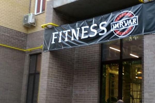 """Фитостена в фитнес-центре """"Varvar fitnes"""""""